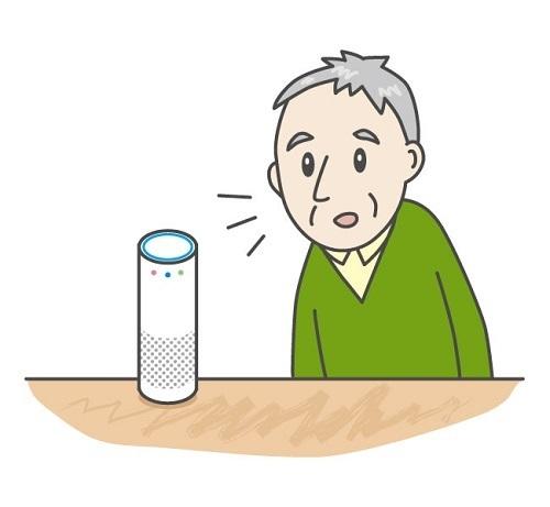 スマスピとおじいさん.jpg