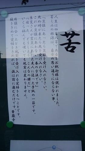 KIMG0407.JPG
