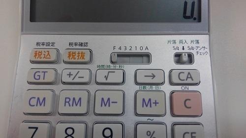 KIMG0455.JPG