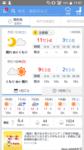Screenshot_20181208-175743.png