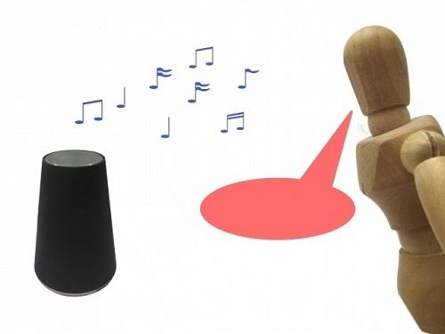 スマスピと音楽.jpg