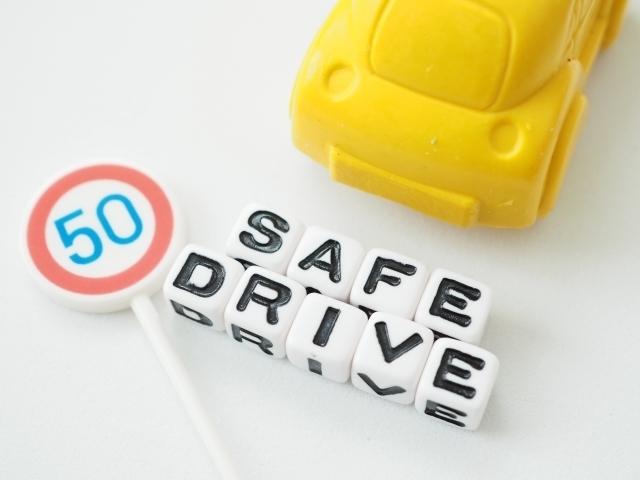 安全運転.jpg