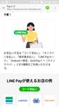 Screenshot_20190318-185751.png
