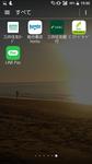 Screenshot_20190418-193007.png