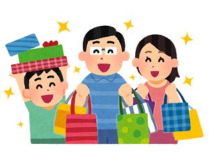 kankou_shopping_asia.png