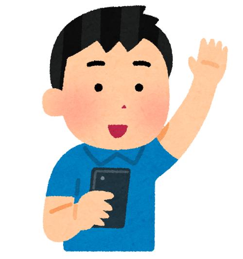kyosyu_smartphone_man.png